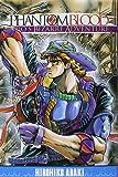 Jojo's bizarre adventure - Saison 1 - Phantom Blood Vol.2