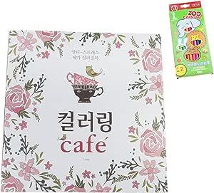Bao core libro para colorear jardín secreto/Cafe/Fashion