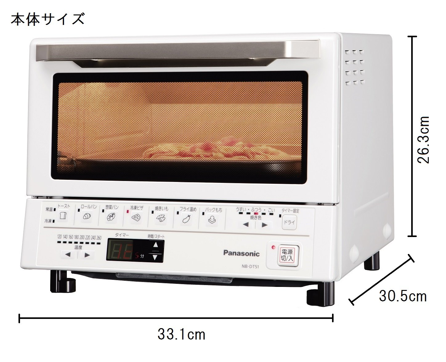 Panasonic Compact oven NB-DT51-W (White