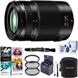 Panasonic Lumix G X Vario 35-100mm F2.8 II ASPH Professional Lens, Mirrorless Micro Four Thirds Mount, Power Optical I.S. H-HSA35100 Bundle with Filters, Case, PC Software, LensPen, Cleaning Kit