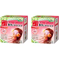 2 of Kao MEGURISM | Steam Warm Eye Mask Chamomile Ginger x 14 [Imported By ☆SAIKO JAPAN☆ Original Cardboard]