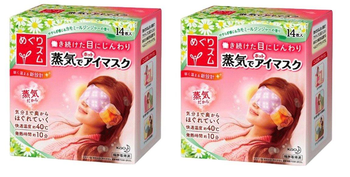 2 of Kao MEGURISM   Steam Warm Eye Mask Chamomile Ginger x 14 [Imported By ☆SAIKO JAPAN☆ Original Cardboard]
