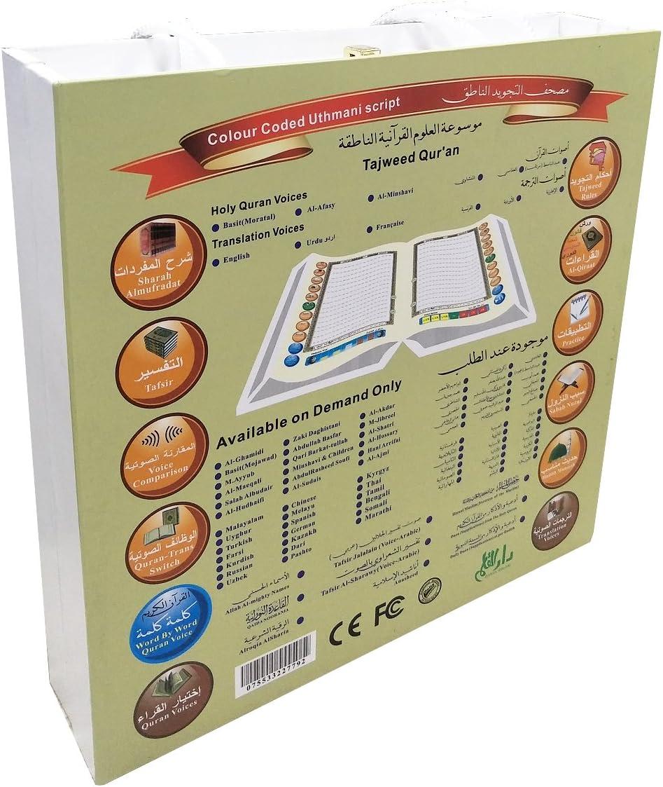 Saint Coran Digital Ren Talking Lecteur avec Batterie Rechargeable Lecture du Coran Stylo avec Electronic Coran Livre Read Pen PQ16-8GB