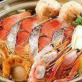 北海道 豪華海鮮鍋セット 鮭 ホタテ 海老 ホッキ つみれ 石狩鍋 簡単調理 2~4名様用