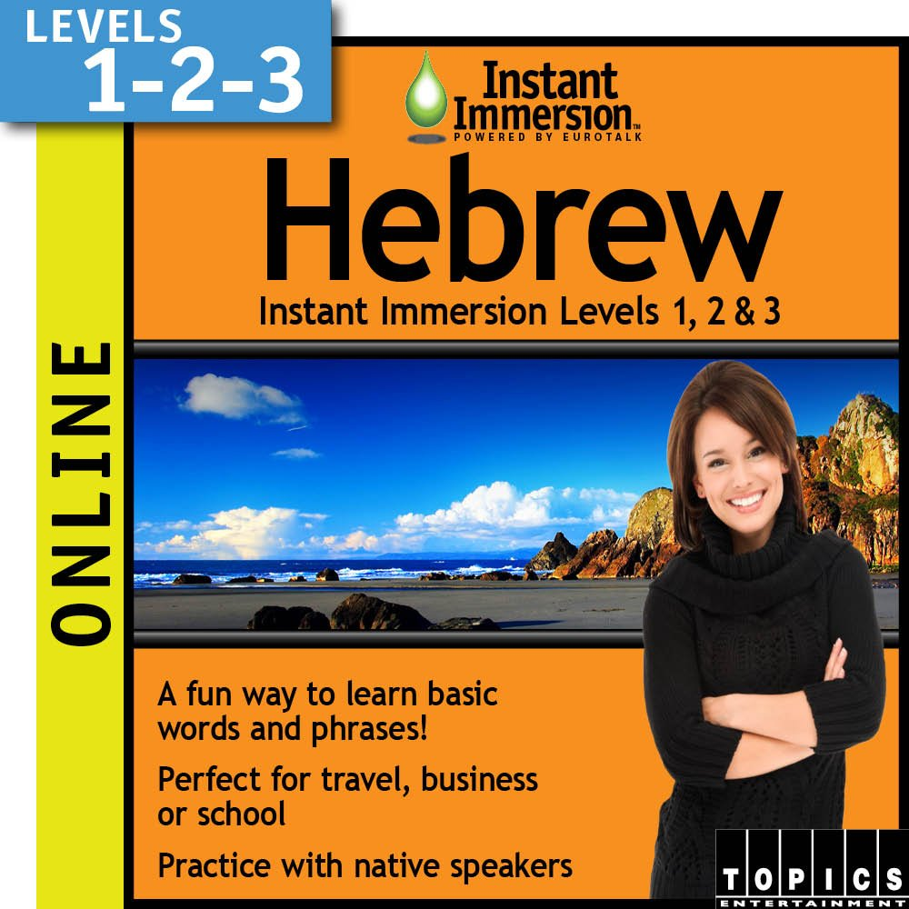 Instant Immersion Level 1 Hebrew Capsburghan