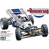 タミヤ 1/10 電動RCカーシリーズ No.418 1/10 RCC ブーメラン 4WD (2008) 58418