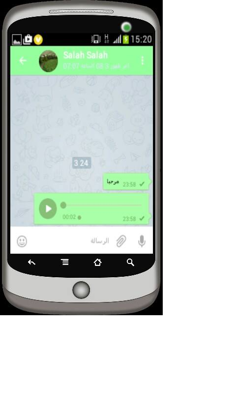 T Plus Messenger