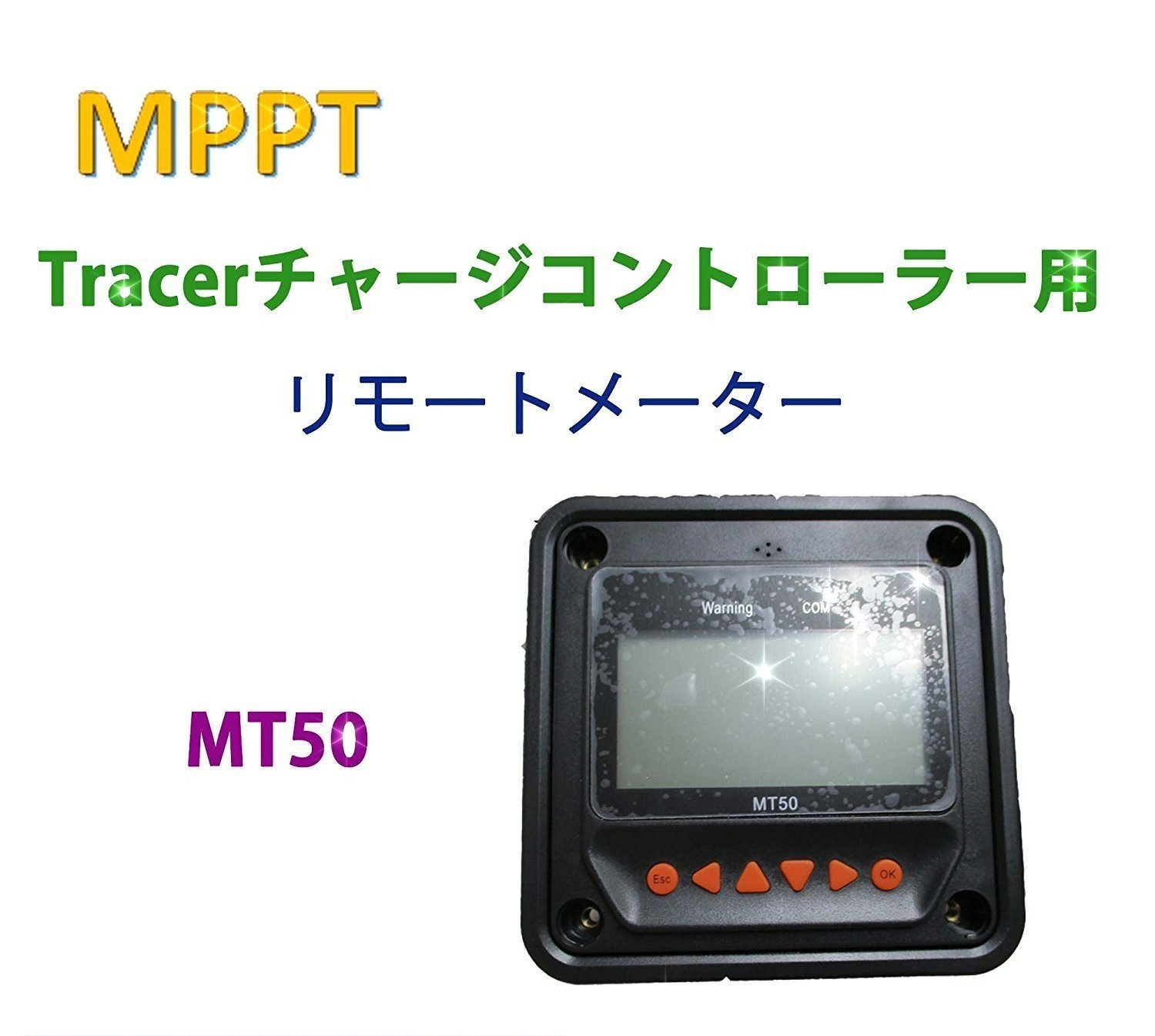 EPsolar Solar Charge Controller MPPT Control 10A/20A/30A/40A with 12V/24V DC Input (Accessory-MT50)