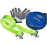 Auto Abschleppseil verstärkt, reflektierend, für Notfall 5cm breite, 4 mm dick, belastbar bis 10 t (22.000 lb) mit stärken D-Ring-Haken und Gratis Tragetasche und Handschuhe