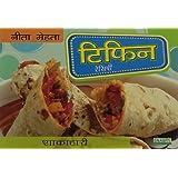 Tiffin Recipe - Vegetarian