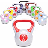 KettleBell »PowerMonster« Kugelhantel 2kg bis 20 kg / Handgewicht aus Kunststoff / High Performance Studio-Qualität ideal für Krafttraining, Functional-Training, Gymnastik und Heimtraining / 2kg 3kg 4kg 5kg 6kg 8kg 10kg 12kg 15kg 20kg