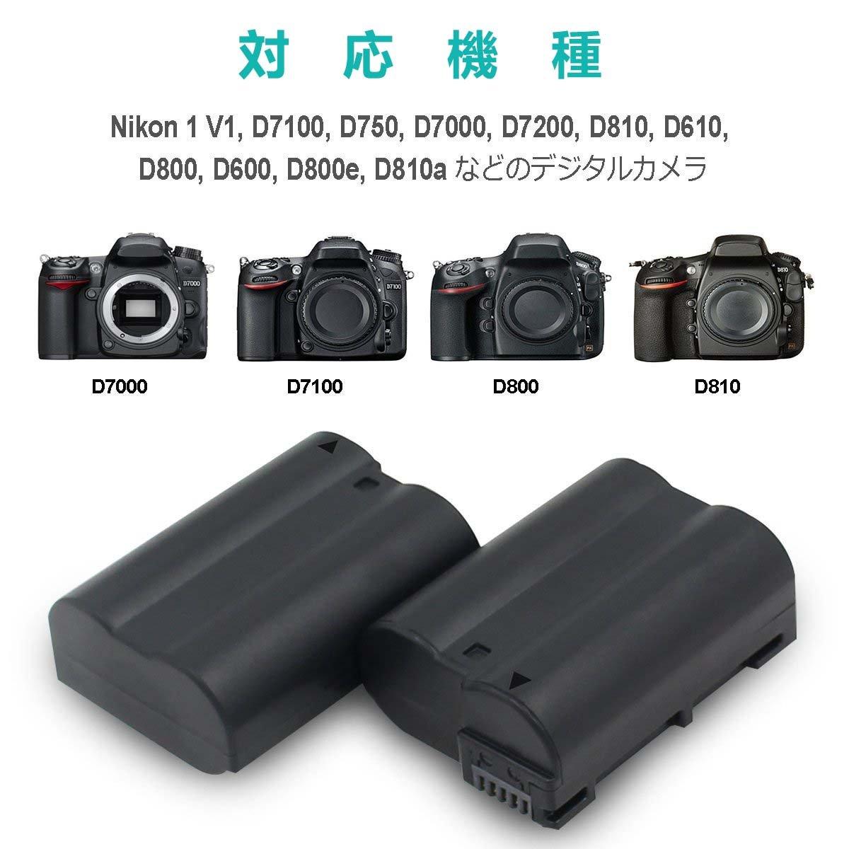 Foto en camera Continuverlichting: lampen Pro D850 LED HD camera