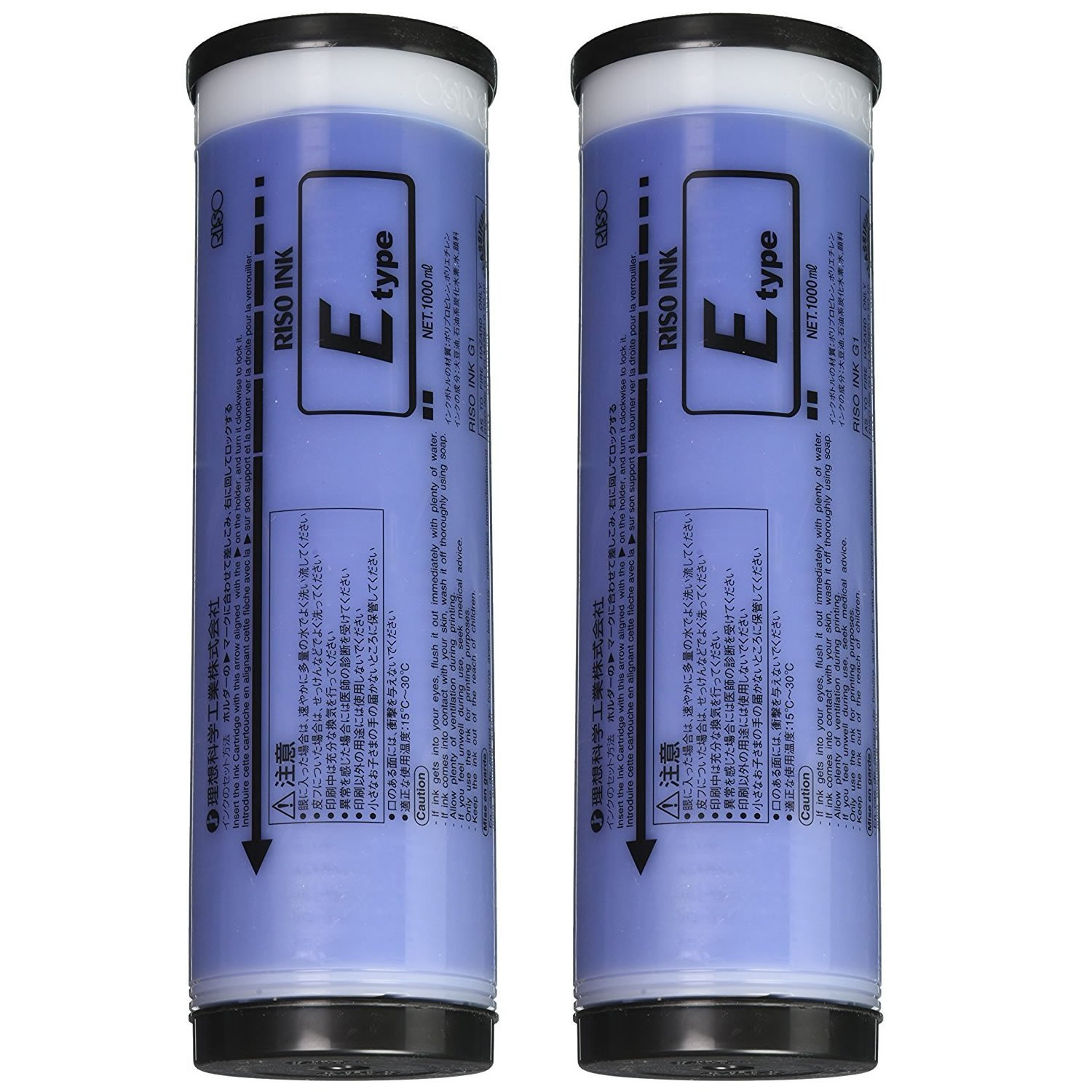 2 Riso S-7196 Blue Ink, for Risograph EZ, MZ, and RZ Series Duplicators by RISO (Image #1)