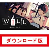 WILL:素晴らしき世界|オンラインコード版【Nintendo Switch 年末年始インディーゲーム スタンプカードキャンペーン スタンプ付与対象商品】