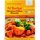 AL BARKAT Ready to Eat Chicken Tikka Curry Masala - Pack of 2 (2 X 285g)