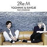 【早期購入特典あり】2Re:M(Type-C)(CD)(撮り下ろしDVD 共通ver.付)