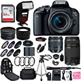 Canon EOS Rebel T7i DSLR Camera + Canon EF-S 18-55mm + Canon EF 75-300mm Lens + 0.43 Wide Angle & 2.2 Telephoto Lens + Macro Filter Kit + 64GB Memory Card + Camera Works PRO Accessory Bundle
