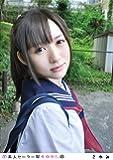 素人セーラー服 マル改 066 さゆみ [DVD]