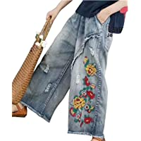 YESNO PF3 Women Cropped Pants Trousers 100% Cotton Wide Leg Embroidery Casual Loose Low Crotch