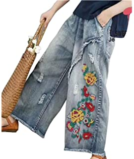 2263fef4670 YESNO PW2 Women Casual Cropped Pants Loose Floral Jeans Ripped Embroidered Wide  Leg