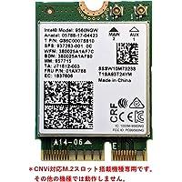 Intel Wireless-AC 9560 - netwerkadapter - M.2 2230, 9560.NGWG.NV