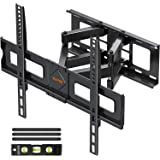 TV Wall Mount Swivel and Tilt Full Motion TV Mount for 37-70 Inch Flat Screen TV, TV Wall Mounts Bracket with Articulating Sw