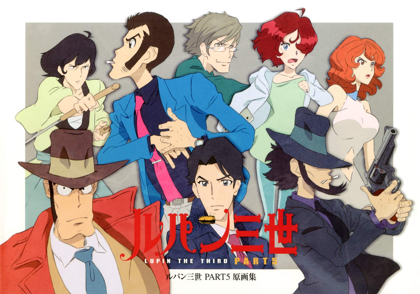 Lupin the 3rd Part 2 Anime Collection Art Book Anime III