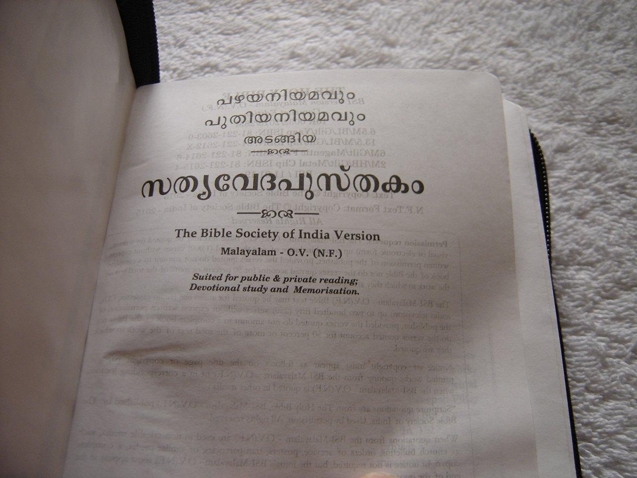 Malayalam Language Holy Bible O V  (N F ) Compact Edition