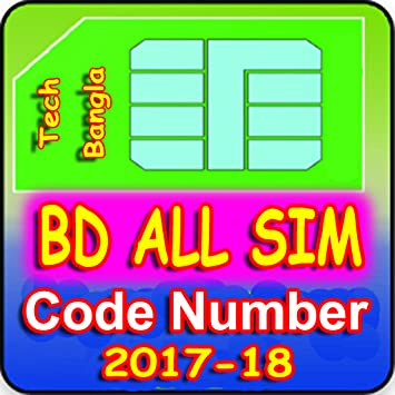 Amazon com: Top 100 Sim USSD Code All New BD 2017-18: Appstore for