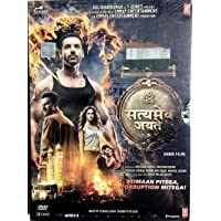 Satyameva Jayate Hindi DVD ( ALL Regions English Subtitles )