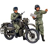 タミヤ 1/35 ミリタリーミニチュアシリーズ No.245 陸上自衛隊 オートバイ偵察セット プラモデル 35245