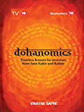 """""""DOHANOMICS – Timeless Lessons For Investors from Sant Kabir and Rahim"""""""