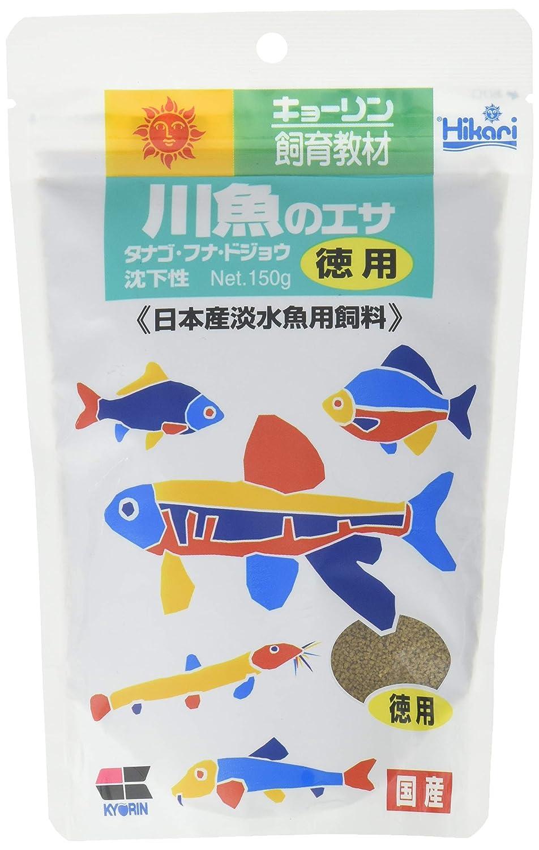 キョーリン 川魚のエサ 150g 沈下性 小粒