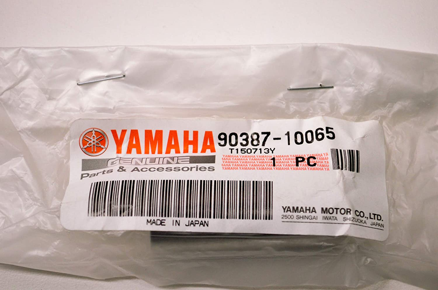 Yamaha 90387-10065-00 Collar; 903871006500 Made by Yamaha