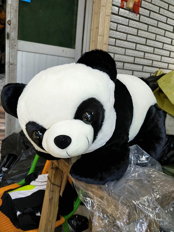 Ferdira Panda Doll Soft Stuffed Animal Plush Toy Birthday Christmas, 15.7inch