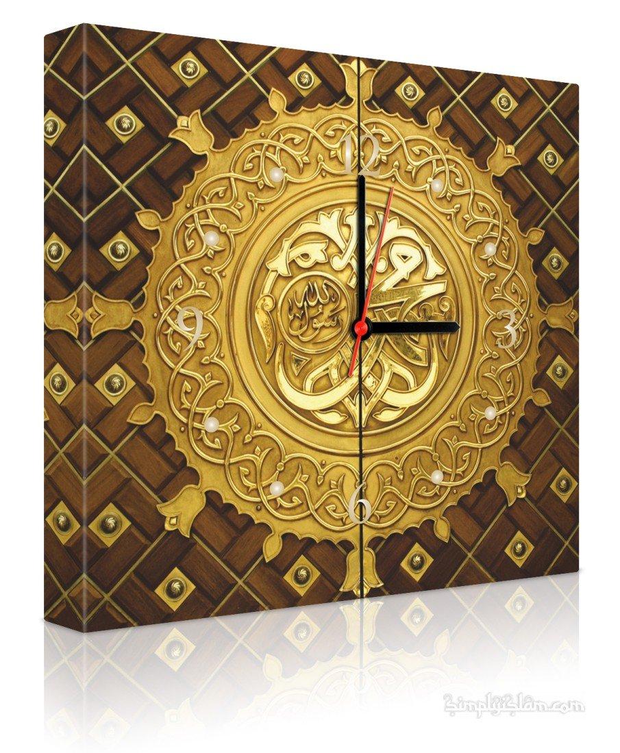 Islamic Canvas Art Wall Clock CL-52 \'KAABA GATE\': Amazon.co.uk: DIY ...