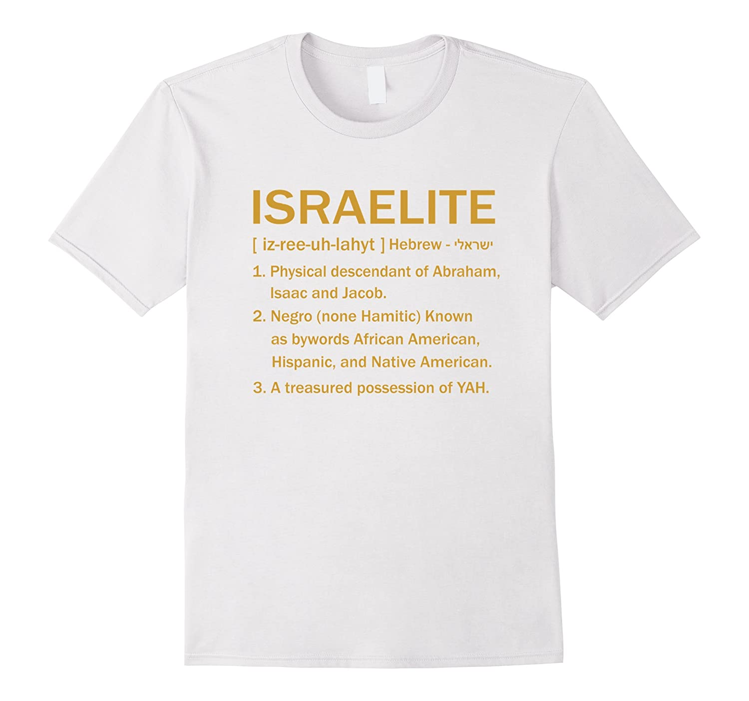 Gold Hebrew Israelite Clothing T-shirt 12 Tribes Of Israel