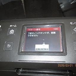 Amazon Canon 純正 インクカートリッジ Pgi 1300 マゼンダ 大容量タイプ Pgi 1300xlm キヤノン パソコン 周辺機器 通販