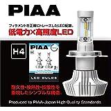 【Amazon.co.jp 限定】PIAA ヘッドライト・フォグランプ用 LEDバルブ 6000Kシリーズ 3000/4000lm H4 12V 20/20W 2年保証 車検対応 2個入 X7340 X7340
