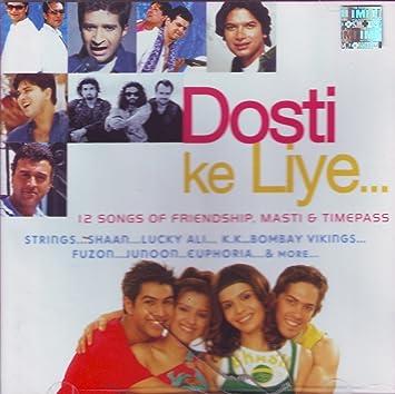 Dosti Ke Liye Film Soundtrack / Bollywood Movies Songs / Hindi Music