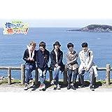 DVD『江口拓也の俺たちだってやっぱり癒されたい! 特別編~福井と富山の旅~』