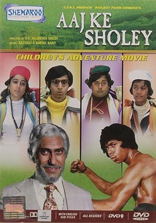 Amazon. In: buy aaj ke sholay dvd, blu-ray online at best prices in.
