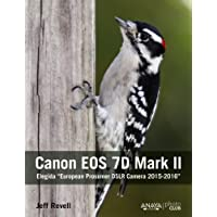 Canon EOS 7D Mark II (Photoclub)