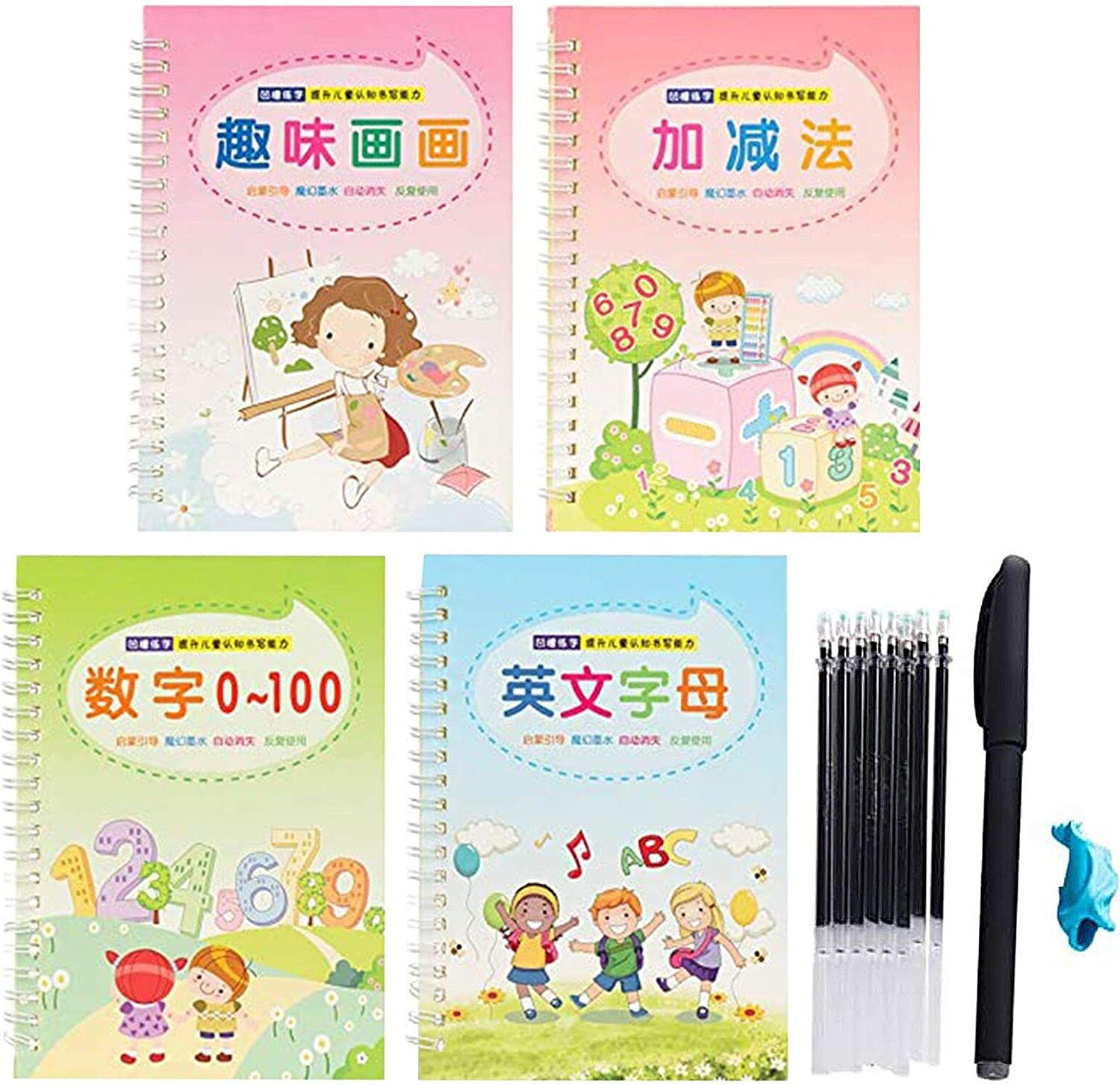 A:4 Copybook Magic Calligraphy Reused Handwriting Practice Calligraphy Handwriting for Kids Pen and Copybook Writing automatically disappear after dry