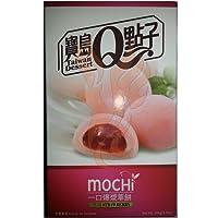 Taiwan Dessert - Mochi Pastelisto De Mochi Con Masa De Arroz Sabor A Fresa 104G
