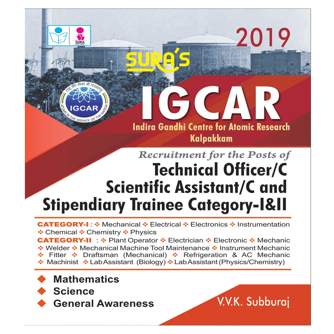 Amazon in: Buy IGCAR Technical Officer, Scientific Assistant