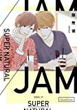 SUPER NATURAL/JAM (Canna Comics)