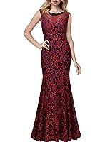 Miusol Women's Retro Floral Lace Contrast Halter Bridesmaid Long Dress