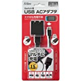 Switch用USB AC适配器