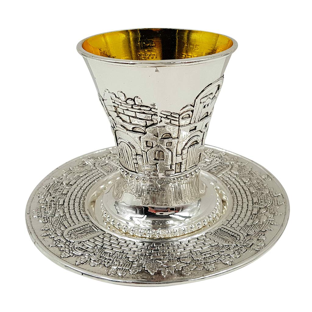Silver & Gold Plated Judaica KIDDUSH CUP with Saucer Jerusalem Design Shabbat Set Jewish Holidays Gift